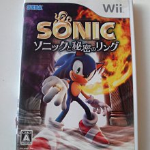 Wii Sonic音速小子 索尼克與秘密的戒指 日版