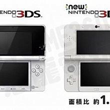 Nintendo New 3DS New N3DS 日規機 白色(送充電器+保護貼)【台中恐龍電玩】