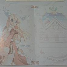 RO仙境傳說卡片