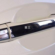 【車王汽車精品百貨】豐田 Toyota Wish 不銹鋼 把手保護 門把飾蓋 防刮拉手 黑鈦