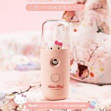 Hello Kitty2019奈米迷你噴霧補水儀補水神器HelloKitty凱蒂貓情人節美膚機嫩膚離子美顏美容儀