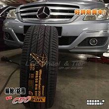 【 桃園 小李輪胎 】 Continental 馬牌 輪胎 UC6 225-60-16 優惠價 各尺寸規格 歡迎詢價