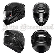 ZEUS 瑞獅 ZS-1600 碳纖維 Carbon 卡夢 極輕量 雙層 內墨片 全罩式 安全帽 可加購電鍍片 2XL
