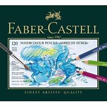 德國 輝柏 Faber-Castell 120色 水性色鉛筆 鐵盒裝 【117511】