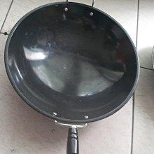 炒菜炒飯鐵鍋 表面珐瑯材質直徑42cm