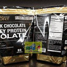 ☆阿Su倉庫☆California Gold Nutrition Whey Isolate 美國頂級分離乳清蛋白粉 2磅