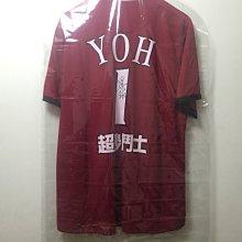 中華隊 經典賽 世界12強棒球賽 日本職棒 NPB 讀賣巨人隊 陽岱鋼 YOH 黑松沙士 超沙鬥士 (球衣附簽名)