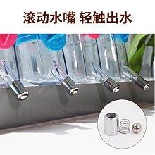 兔子水壺大容量350ML掛式飲水器彈簧滾珠龍貓喝水器喂水器瓶