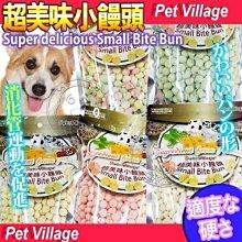 【🐱🐶培菓寵物48H出貨🐰🐹】Pet Village》寵物魔法村小饅頭320g團購10包特價730元自取不打折