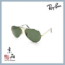 【RAYBAN】RB3025JM 171 迷彩灰 墨綠片 飛官特別款 雷朋太陽眼鏡 公司貨 JPG 京品眼鏡