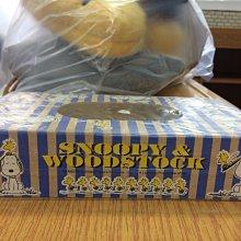 全新SNOOPY史努比木製面紙盒