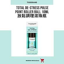 🔅英國Tisserand 放鬆調理滾珠瓶 10ML Total De-Stress 🚀快速發貨 👉Morene👈