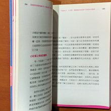 【探索書店178】婦女保健 跟著郭安妮聰明養子宮 今周刊 ISBN:9789869469654 190526B