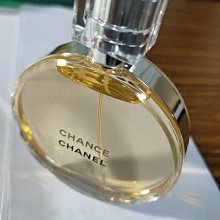 全新 Chanel 橙光輕舞50ml