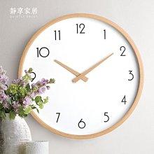 【興達生活】簡約現代櫸木時鐘掛表臥室家用石英鐘表日式靜音