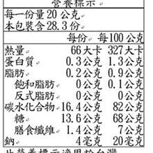 【Visual&M】科克蘭 藍莓乾 567公克 Kirkland 自有品牌 好市多代購 Costco