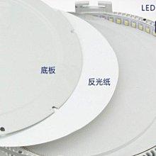 騰嘉LED T8/T5半鋁半塑燈管/12瓦1公分超薄崁燈 86元買50只一箱 零售100元 保固1年 全電壓