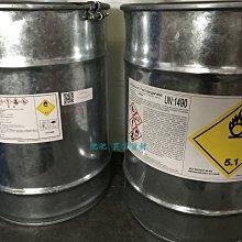 【肥肥】化工原料 高錳酸鉀 過錳酸鉀 1kg 罐裝,另有磷酸、過碳酸鈉、雙氧水、冰醋酸、小蘇打。