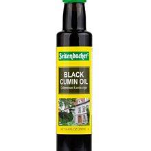 【林博】德國 頂級冷壓黑種草油 250ml