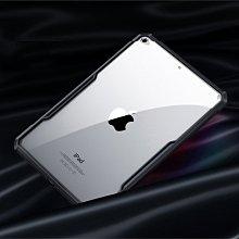 蘋果 Apple iPad Pro 12.9 (2018) A1876 A2014 訊迪XUNDD甲殼蟲耐衝擊平板保護套
