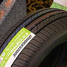 桃園 小李輪胎 BS 普利司通 HL001 265-65-17 高性能 靜音 SUV胎 各規格 尺寸 特價 歡迎詢價