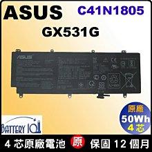 Asus 電池 原廠 C41N1805 華碩 ROG GX531 GX531G GX531GS GX531GM 充電器