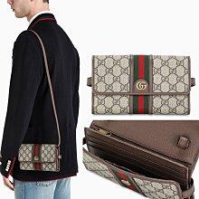 3/30前 代購**全新 Gucci ophidia 錢包 單肩包 6450829