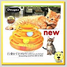【🐱🐶培菓寵物48H出貨🐰🐹】外銷日單》貓用三層益智瘋狂遊樂盤特價199元