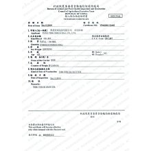【🐱🐶培菓寵物48H出貨🐰🐹】日本Aixia愛喜雅 燒津系列貓罐-70g/罐 特價40元 (自取不打折)(蝦)