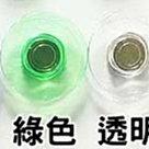 【M0104】透明超強力磁鐵4.2公分/吸玻璃白板磁鐵 超強力吸鐵 磁性玻璃白板專用磁鐵 超強磁鐵 玻璃磁鐵 大強力磁石