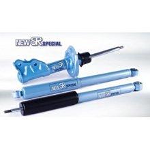 瘋狂舞者國際 KYB NEW SR SPECIAL 避震器 藍桶 (不含彈簧) TOYOTA RAV-4 08-13