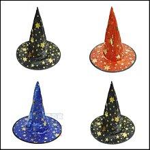 巫婆帽 萬聖節 哈利波特 星星帽 魔法帽 魔術帽 道具 搞怪/惡搞/尾牙/變裝/遊行/COS 裝飾【W220003】塔克