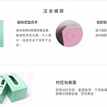 蝶仙子自動彈升面紙盒 ♡♥超人氣部落客一致好評♡♥ 台灣專利設計製造,全台最耐用!