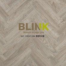 【BLINK】超美短版人字拼及多種拼法超耐磨卡扣木地板 夏樂系列-NO.1183/1164原野灰橡(連工帶料/坪)