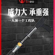 聖梵諾射釘槍 木工工具釘槍集成吊頂裝修安裝全自動消音射釘槍 吊頂神器