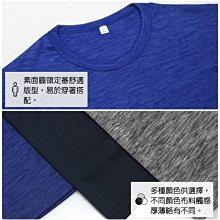 《衣匠》MIT台灣製圓領素面基本款 輕柔透氣 夏日短袖T恤﹝TS71S﹞