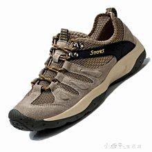 男鞋夏季網面透氣戶外登山運動休閒旅遊鞋徒步鞋防滑網眼    全館免運