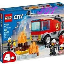JCT LEGO樂高—60280 城市系列 雲梯消防車