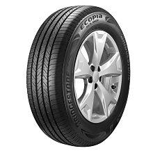 桃園 小李輪胎 BS 普利司通 HL001 225-75-16 高性能 靜音 SUV胎 各規格 尺寸 特價 歡迎詢價