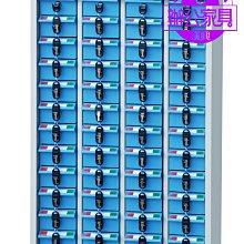 多用途48格手機櫃/零件櫃/台灣製造/品質保證