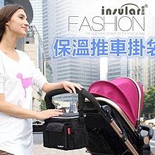 嬰兒推車掛袋/推車置物袋/嬰兒用品收納包/媽媽包媽咪包/床頭掛袋/車籃嬰兒車袋/原單嬰兒車掛袋/分格收納袋