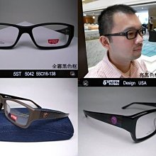 信義計劃 眼鏡 Fifth Street 5th 5042 第五街 光學眼鏡 膠框 optical eyeglasses