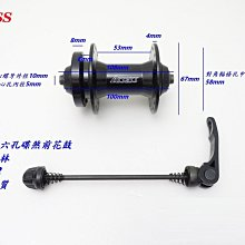 【n0900台灣健立最便宜】2020 ASSESS碟煞套裝【一車份】 B59-42