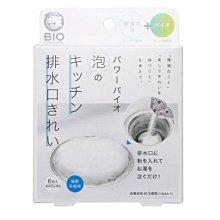 [霜兔小舖]日本代購  日本製  BIO  廚房排水口 泡沫清潔劑  40g x 6包入