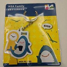 IKEA 鯊魚造型悠遊卡