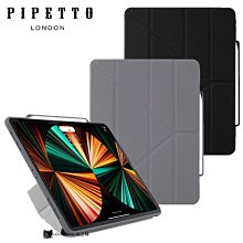 ✅ Pencil筆槽 (2021-2018) Pipetto iPad Pro 12.9吋 多角度多功能保護套 喵之隅