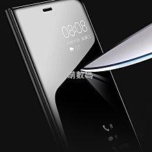 OPPO AX5 AX5s AX7 R9 R9s Plus 手機殼 保護套 鏡面皮套 智能翻蓋 全包 保護殼