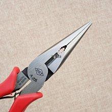 「仁誠五金」HST 6 省力 尖口鉗 A-205 台灣製 省力型 尖嘴鉗 ISO9001 有牙 長鼻鉗 有齒 直鼻鉗