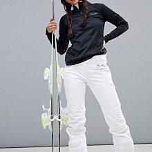 【荳荳物語】英國品牌Dare2b Rarity刷毛軟殼保暖女款滑雪褲,防水係數10k,2980元