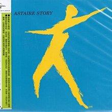 *【正價品】Fred Astaire 佛瑞.亞斯坦 // 舞王魅力歌聲傳奇 ~ 雙CD、歐版 -環球唱片、2018年發行